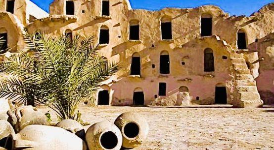 région touristique Tunisie